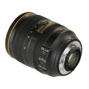 nikon-af-s-24-120mm-f4g-vr-ed
