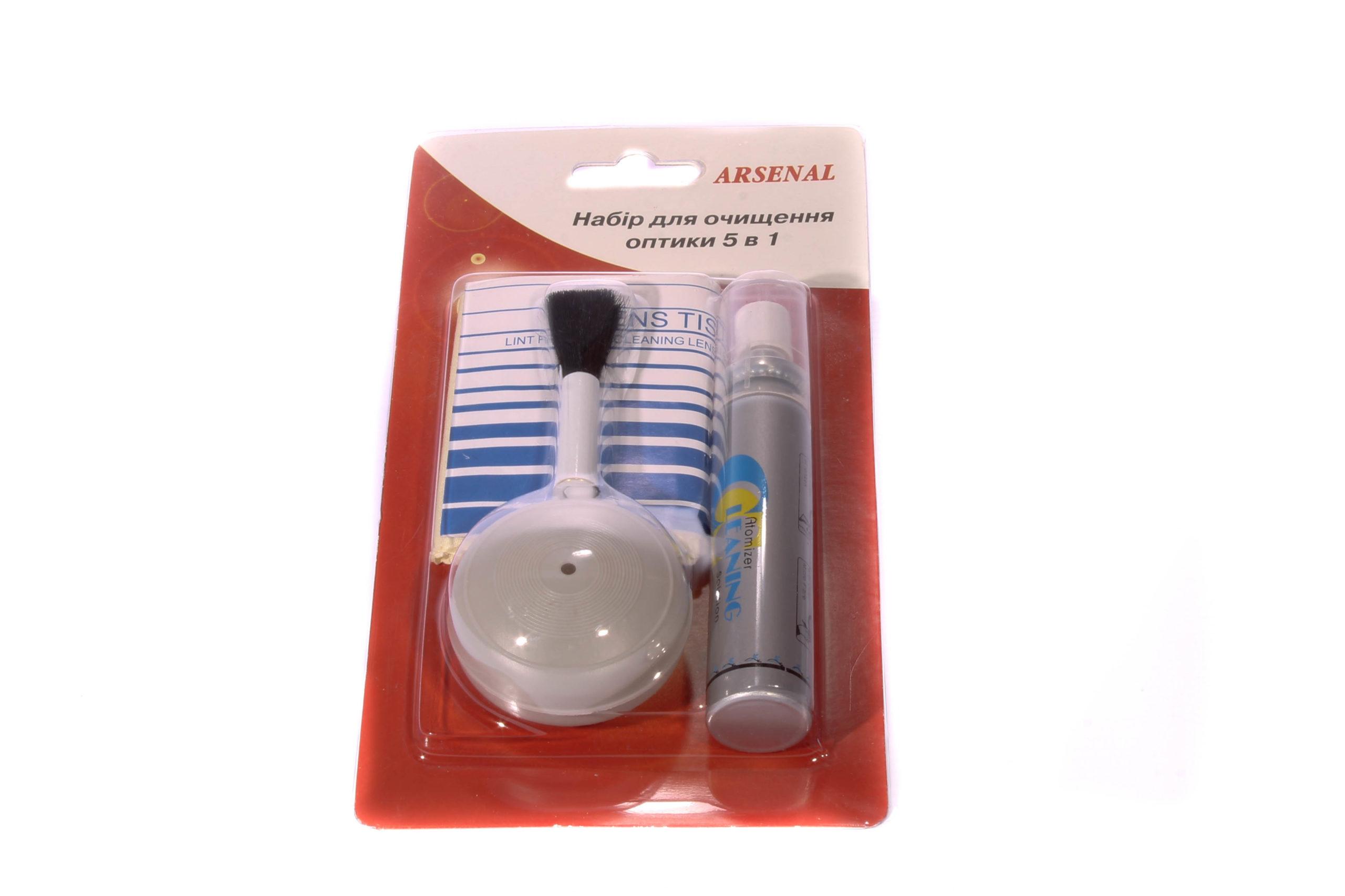 ARSENAL Набор для чистки оптики 2009 5в1